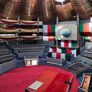 Kenyatta International Conference Centre in Nairobi, Kenya